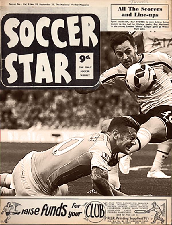 Soccerstar.jpg