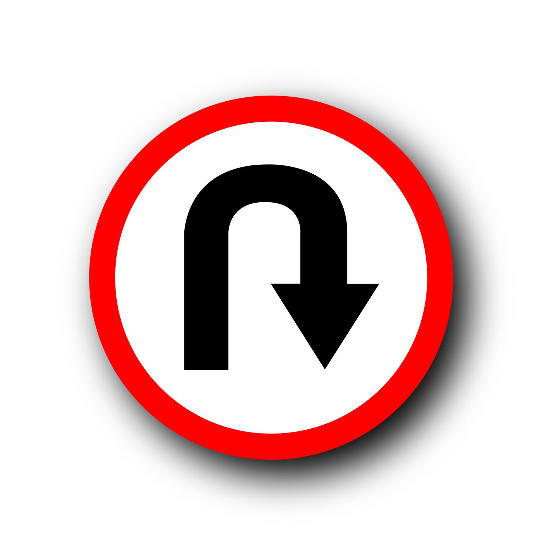 u-turn.jpg